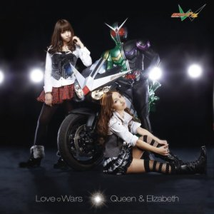 Queen & Elizabeth - Love Wars CDDVD C