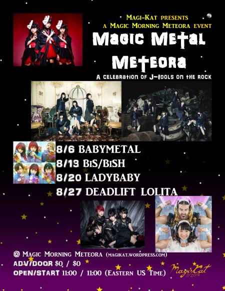 Magic Metal Meteora