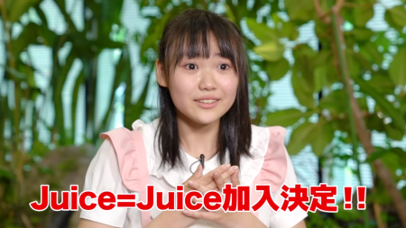 A girl in a white blouse (Yume) with a pink-trimmed pink pinafore is holding her hands to her chest. Text (in Japanese): Juice=Juice Addition Decision!!